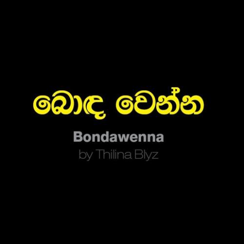 බොඳ වෙන්න Bondawenna live on Bm – Thilina Blyz