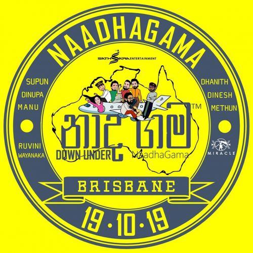 NaadhaGama Announces A Second Date In Australia!