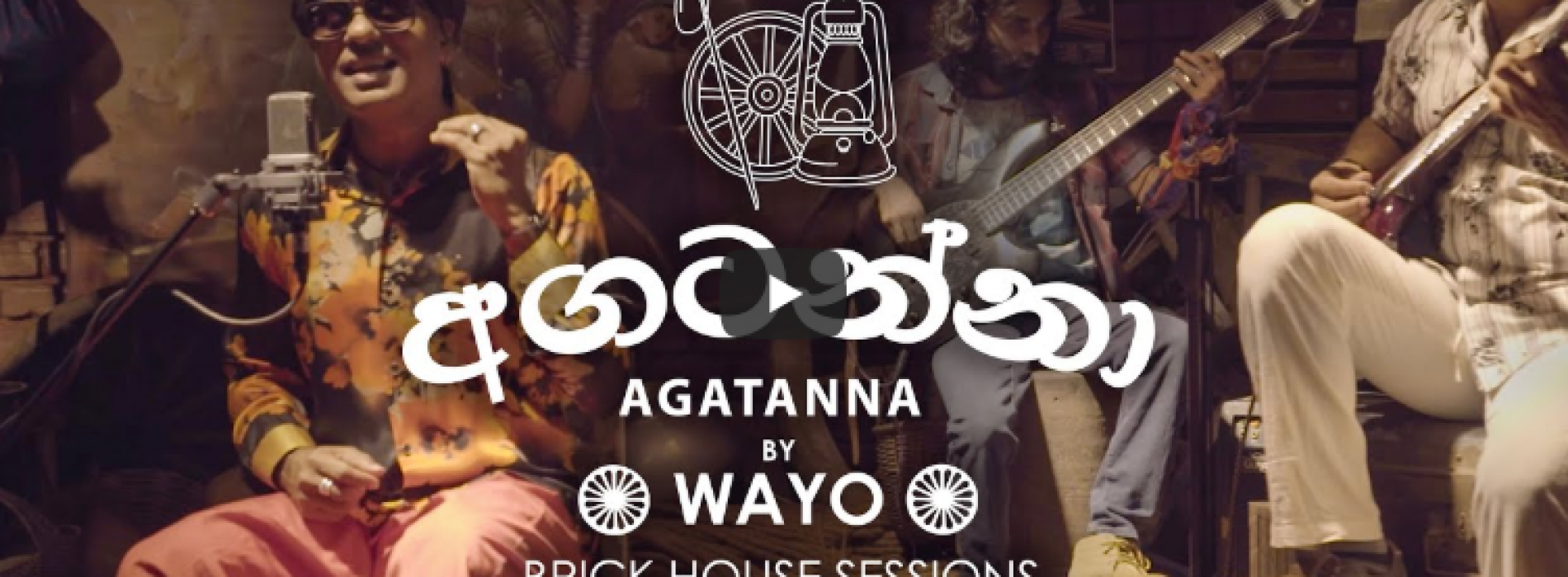 Agatanna (අගටන්නා) – WAYO Brick House Sessions (November 2019)