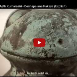 RUDEBOYRAY ❌ Ajith Kumarasiri – Deshapalana Pakaya (Explicit)
