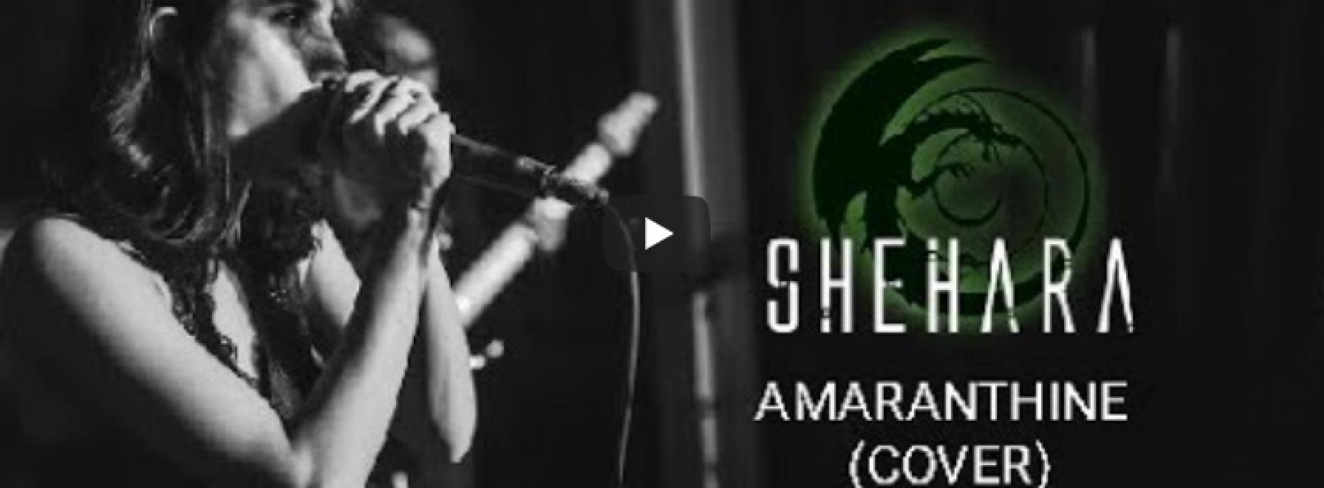 Amaranthine – Amaranthe cover by Shehara