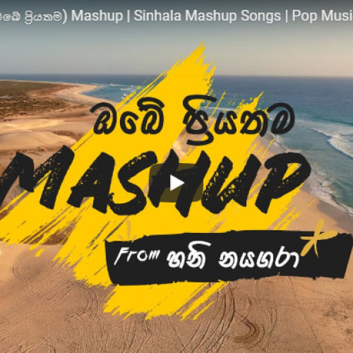 A.Honey Niagara – Obe Priyathama (ඔබේ ප්‍රියතම) Mashup | Sinhala Mashup Songs | Pop Music