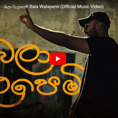Costa x Master D – බලා වැලපෙමි Bala Walapemi (Official Music Video)
