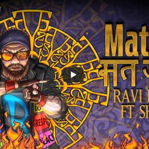 Ravi Royster Ft Shaheen – Mat Jao मत जाओ