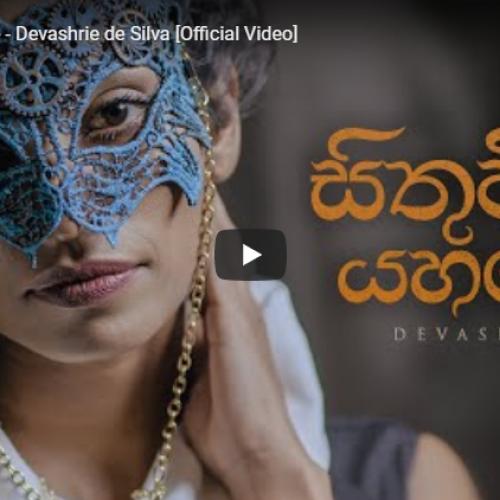 Sithuwili Yahane – Devashrie de Silva [Official Video]
