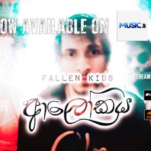 Fallen Kids – Alokaya