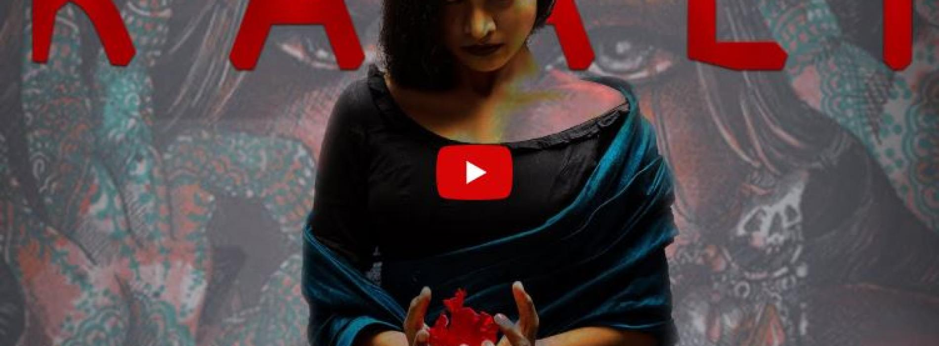 Kaali (කාලි) – Kanchana Anuradhi & Tharindu Damsara [Lyric Video]