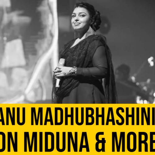 That Anu Madhubhashinie Exclusive!