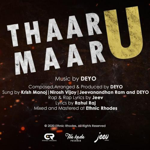 Thaaru Maaru – DEYO Featuring Tea Kada Pasanga (A DEYO Musical) Official Lyrical Video
