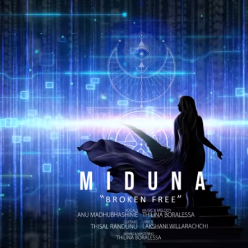 Miduna (මිදුනා) – Anu Madhubhashinie, Thilina Boralessa [Official Audio]
