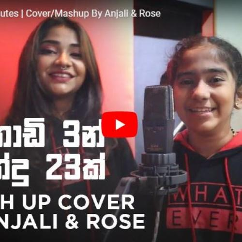 23 Songs in 3 Minutes – Cover Mashup By Anjali & Rose