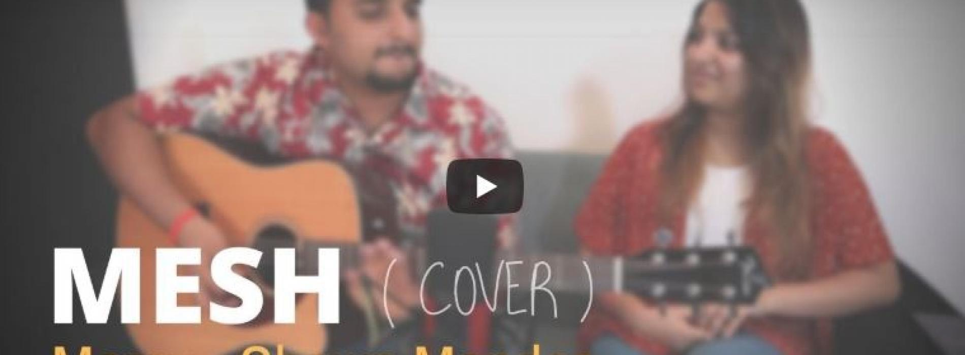 Mercy – Shawn Mendes (MESH COVER)