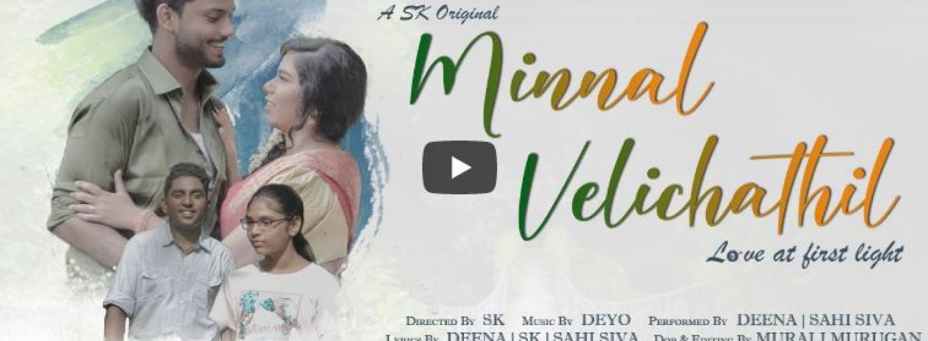 Minnal Velichathil Video – Deena & SK ft Sahi Siva (A DEYO Musical) Pillai Productions – Haaran