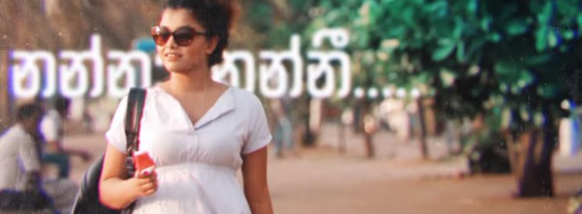 Rashmika Ratnayake – Nannadunanni (නන්නාදුනන්නී) [Official Lyrics Video]