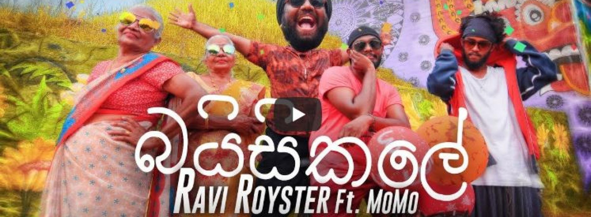 Ravi Royster – Bicycalae බයිසිකලේ Official Music Video