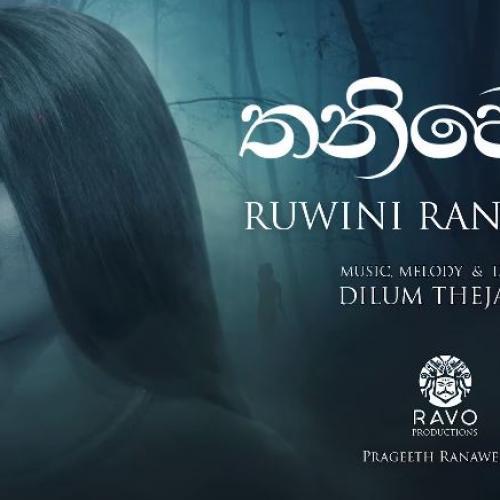 Ruwini Ranrekha – Thaniwela (තනිවෙලා) Dilum Thejana (Ravo productions)