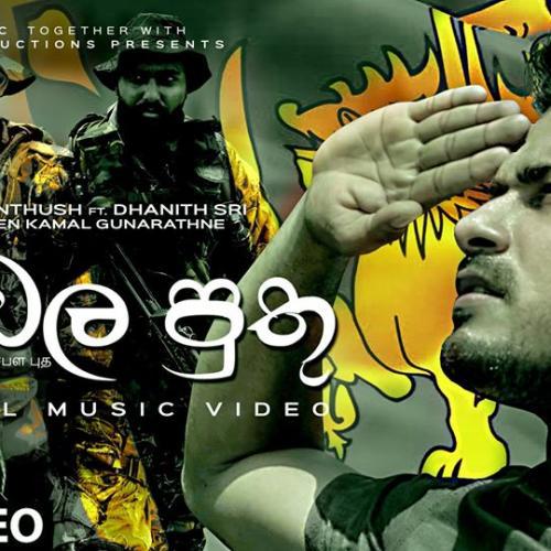 Sebala Puthu (සෙබළ පුතු) Official Video – Bathiya & Santhush (BNS) feat Dhanith Sri