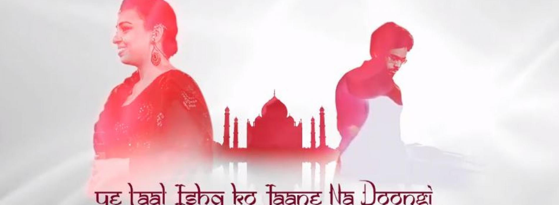 Ye Laal Ishq ko Jaane Na Doongi – Cover by Anu Madhubhashinie Featuring Angelo Gamage