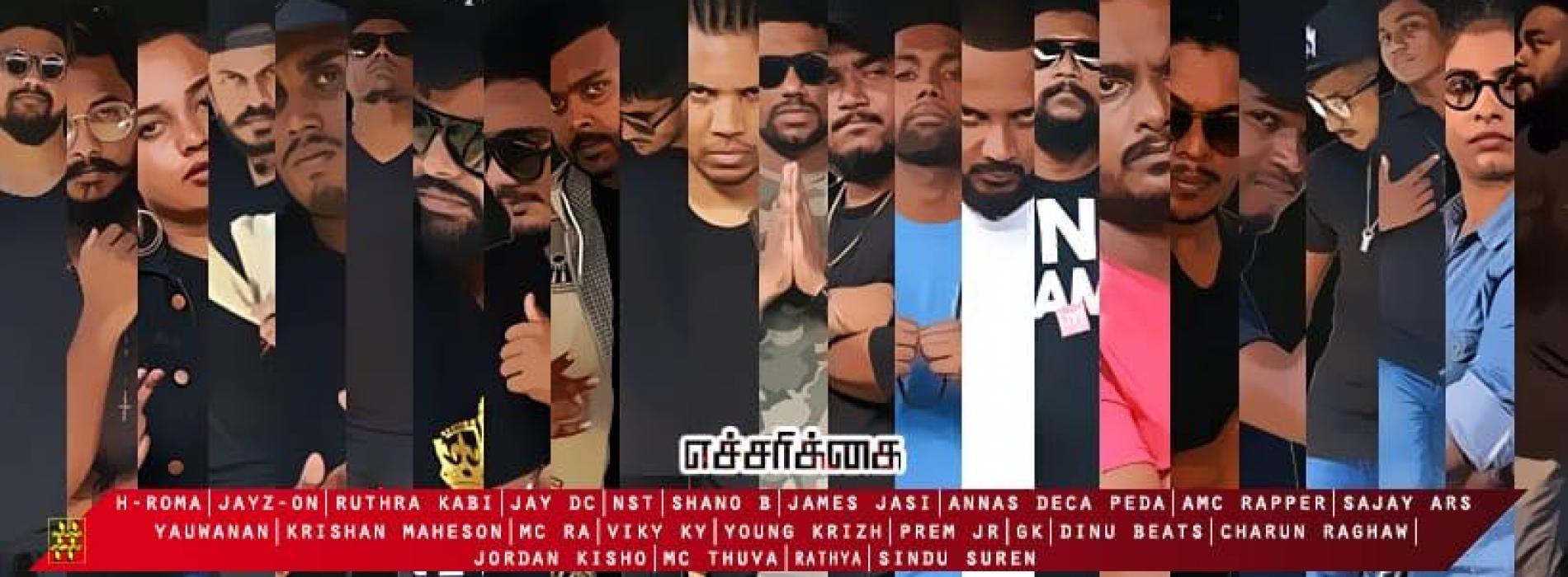 Echcharikkai Official Music Video – The World's Biggest Tamil Rap Cypher