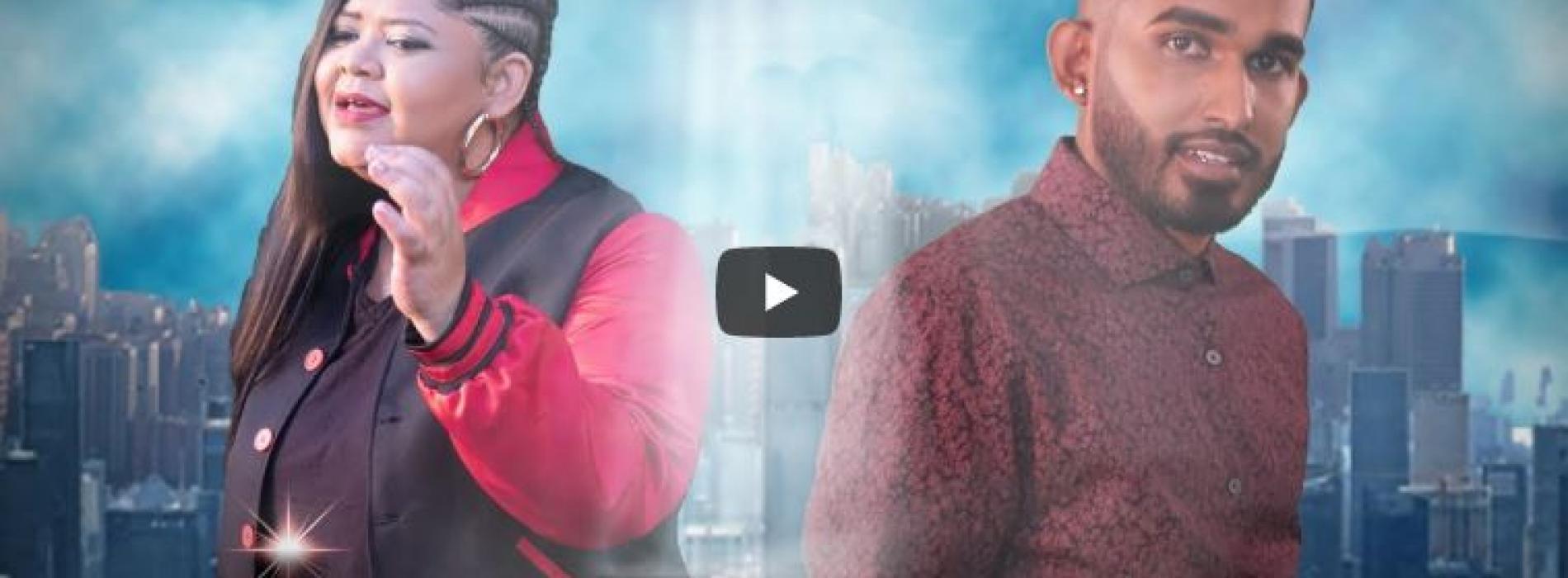 Mahesh Nish – Hirimal Wayasata ft Ashanthi de Alwis, Ravihans