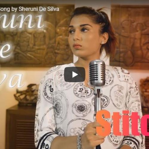 Stitches (Cover) By Sheruni De Silva