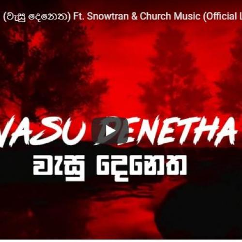 Dota – Wesu Denetha (වැසු දෙනෙත) Ft Snowtran & Church Music (Official Lyrics Video)