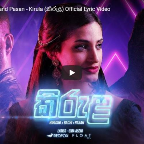 Hirushi ft Bachi and Pasan – Kirula (කිරුළ) Official Lyric Video