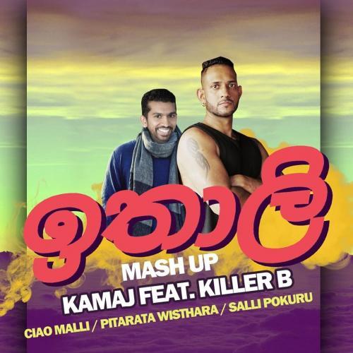 Kamaj Silva & Killer B – ITALY – Mash Up (චාඕ මල්ලි/පිටරට විස්තර/සල්ලි පොකුරු )
