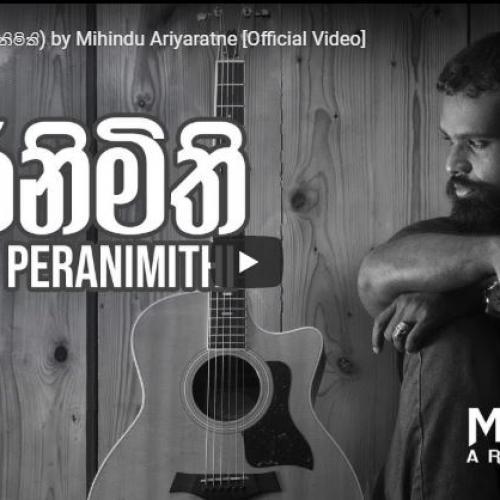 Peranimithi (පෙරනිමිති) by Mihindu Ariyaratne [Official Video]
