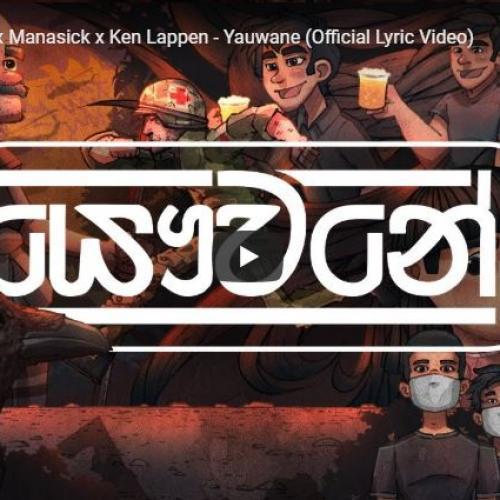 Randhir Witana x Manasick x Ken Lappen – Yauwane (Official Lyric Video)