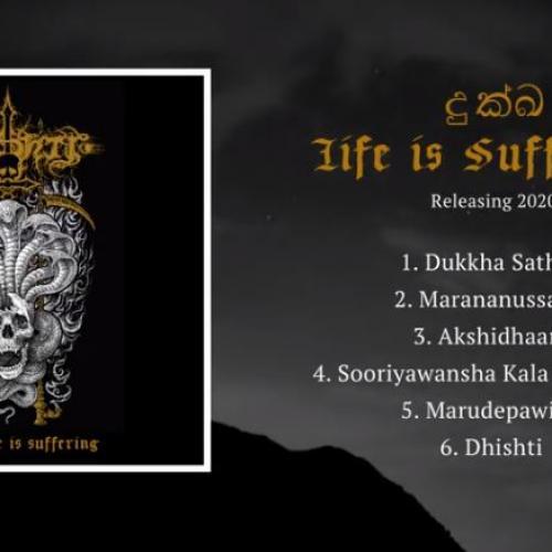 Dhishti – දුක්ඛ (Life is Suffering) Album Announcement