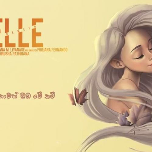Kelle Lyrics Video | Sanju Ramesh