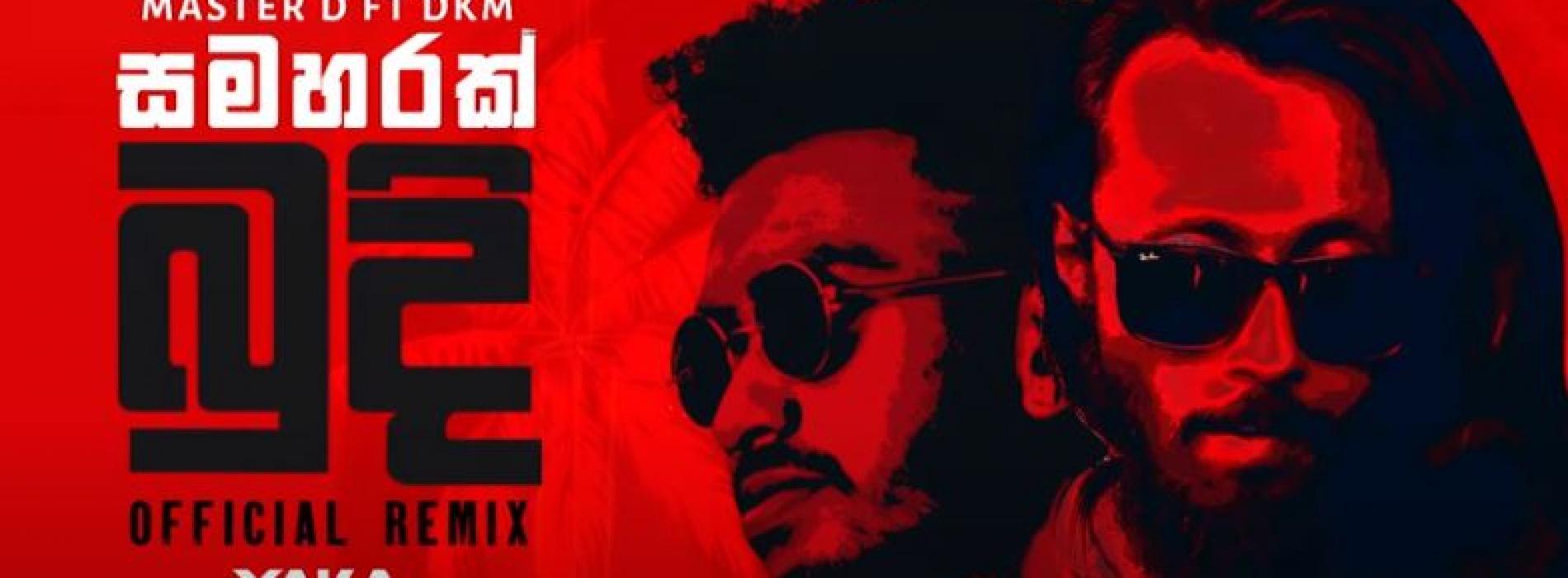 MasterD – Samaharak Budi (සමහරක් බුදී) ft DKM (Official Remix)by YAKA