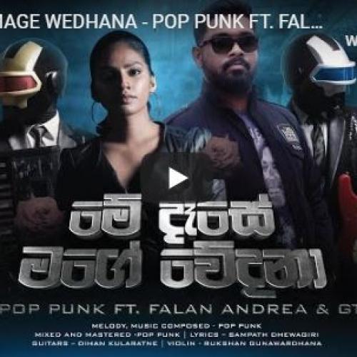 Me Dase Mage Wedhana – Pop Punk Ft Falan Andrea Jansen & Tilan GT Fernando
