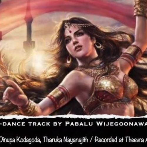Pabalu Wijegoonawardane – Devathā