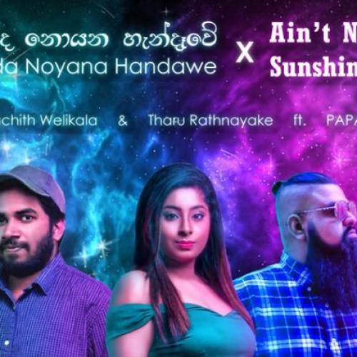 Sachith Welikada, Tharu Rathnayake Ft Papa – Ninda Noyana Handawe x Aint No Sunshine