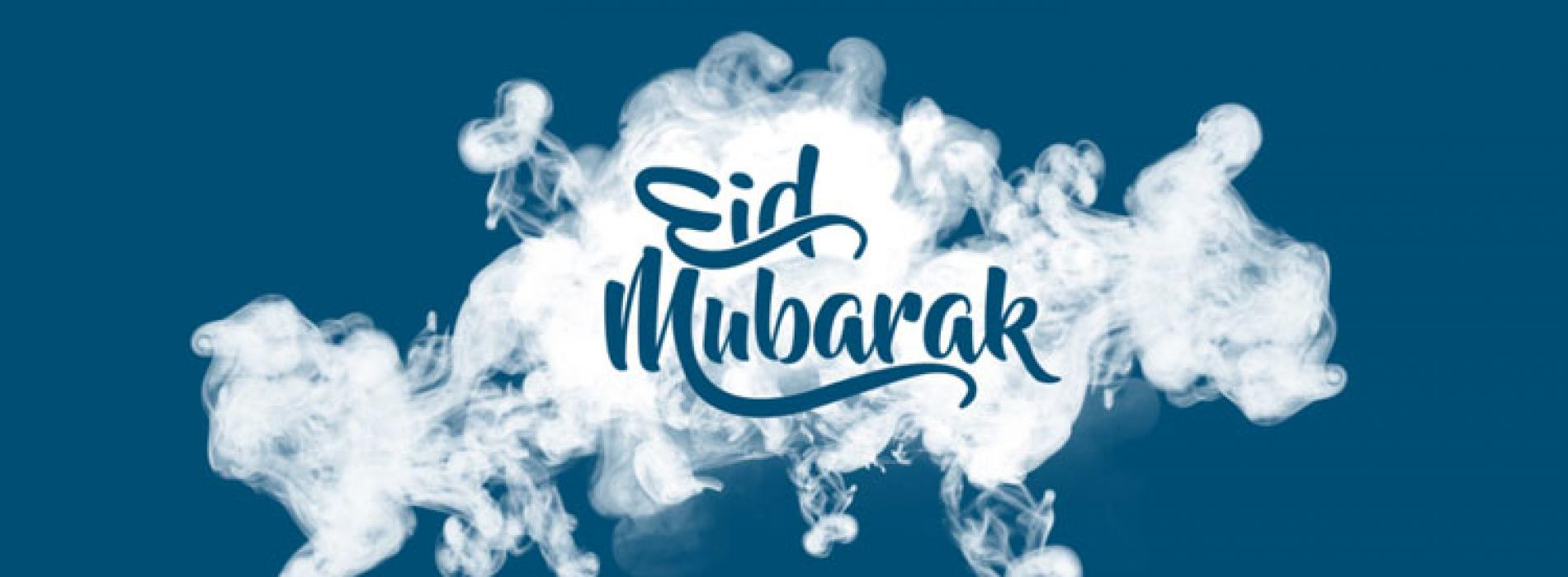 Eid Greets From Us To You!