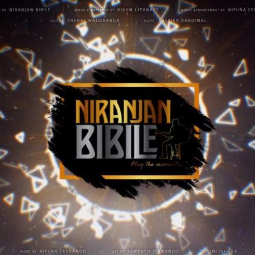 Arumaththiye – Niranjan Bibile (Official Lyrics Video)