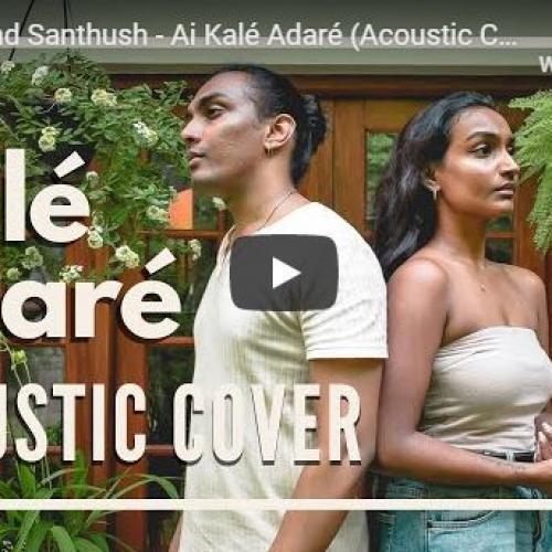 Bathiya and Santhush – Ai Kalé Adaré (Acoustic Cover by Ryan & Senani)