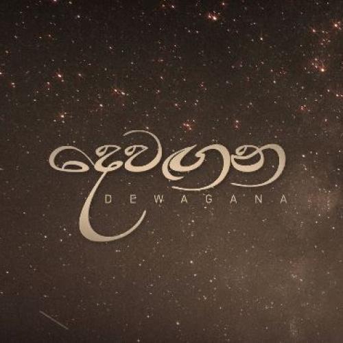 Dewagana ( Unmada Chithra) – Manidu Damsith