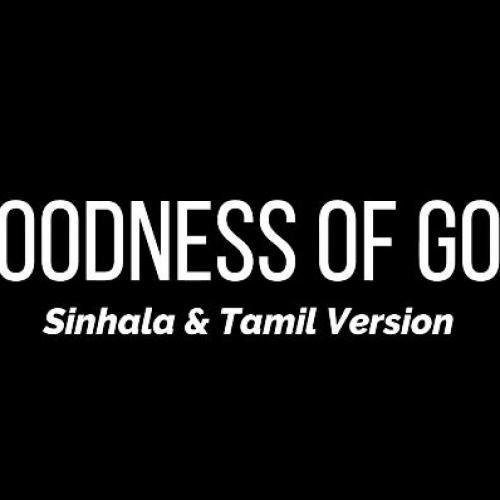 Goodness of God – Sinhala & Tamil Version (by Samithri Kanchana & Anu Madhubhashinie)