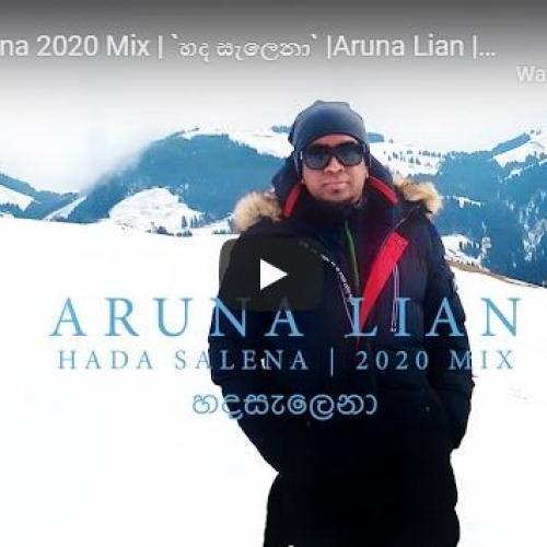 Hada Salena 2020 Mix | `හද සැලෙනා` |Aruna Lian | Official Video