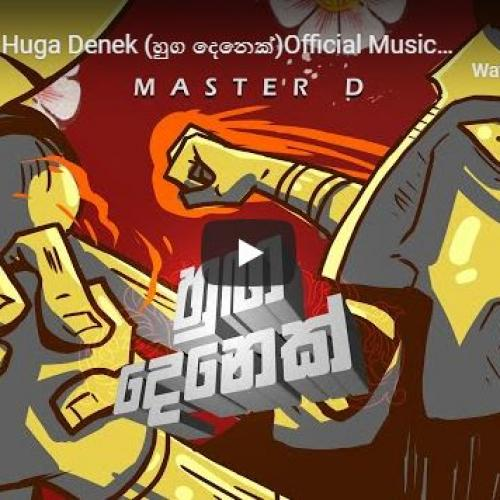 MasterD – Huga Denek (හුග දෙනෙක්) Official Music Video [Animation]