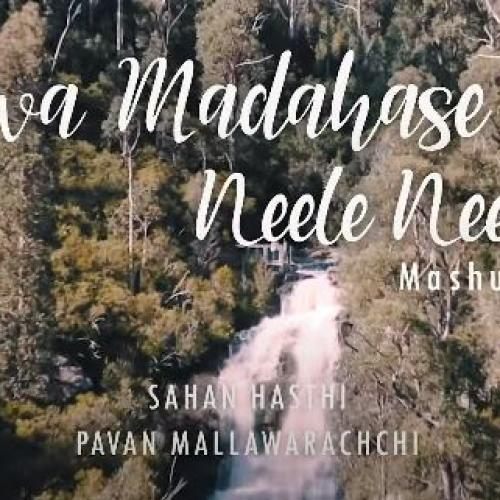 Muwa Madahase / Neele Neele (Mashup) – Sahan Hasthi & Pavan Mallawarachchi [Official Video]