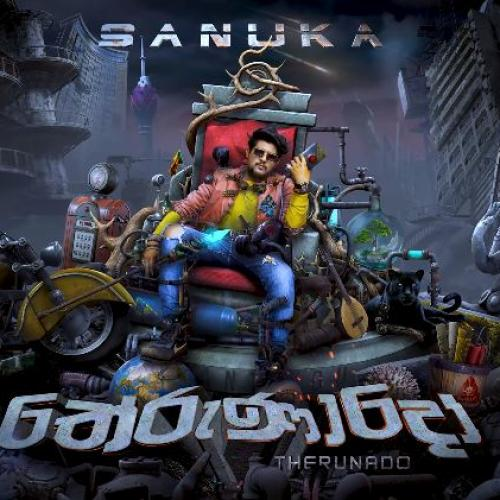 Sanuka – Therunado (තේරුණාදෝ) Official Lyric Video