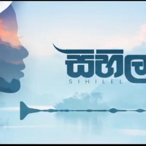Sihilal (සිහිලැල්) – Dilip De Silva [Official Lyric Video | 2020]