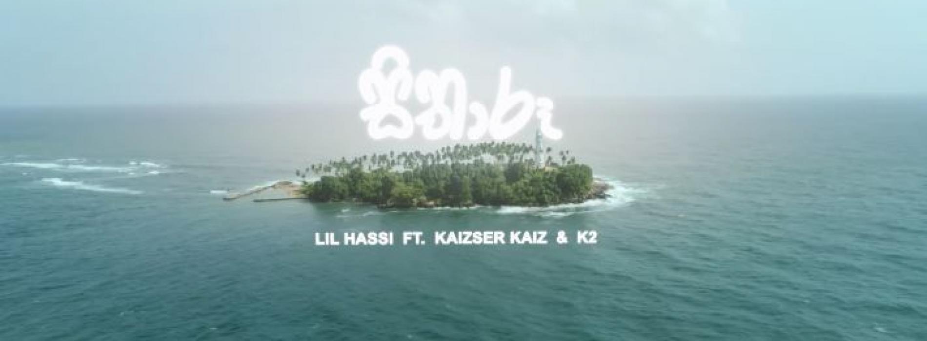 Sitharuu (සිතාරූ) Lil Hassi ft Kaizer kaiz & K2
