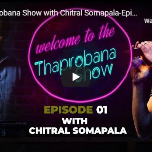 The Thaprobana Show with Chitral Somapala – Episode 01