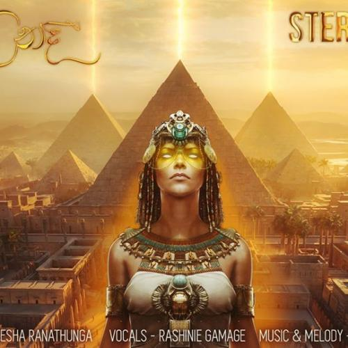 Nile Nadee (නයිල් නදී) – Stereomiinds Ft Rashinie [Lyric Video]