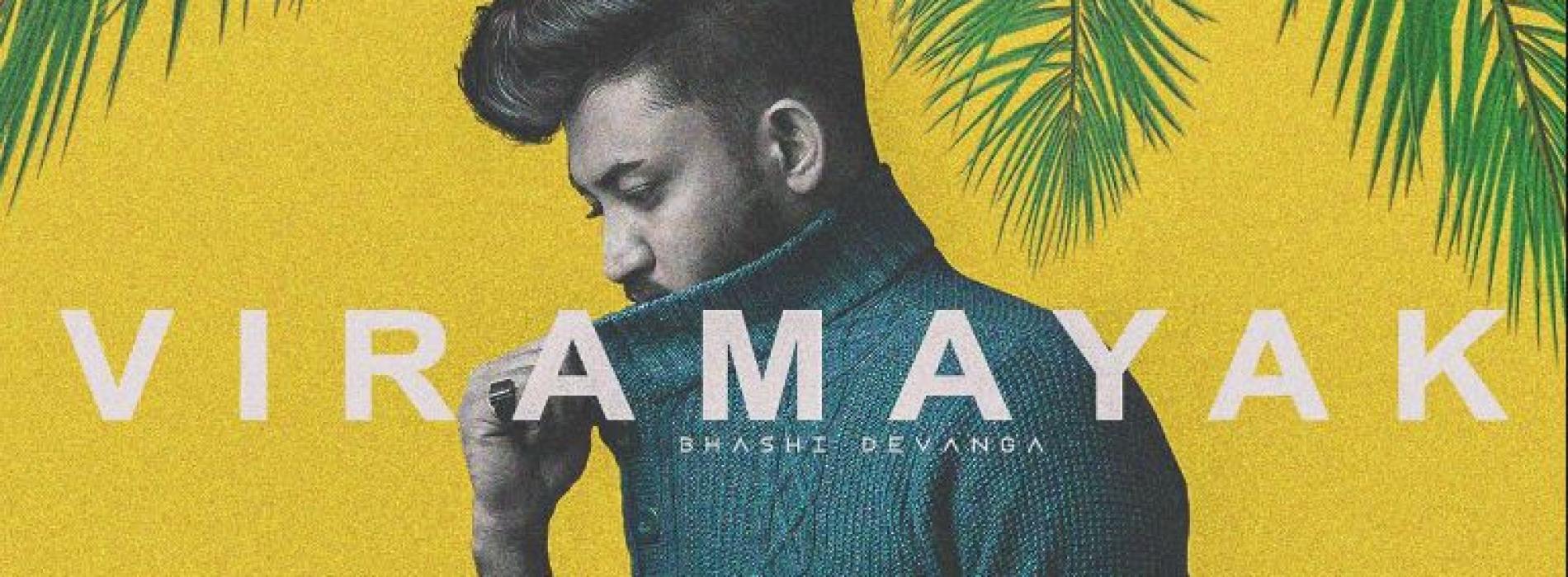 New Music : Bhashi – Viramayak (විරාමයක්) – [Official Audio 2020]